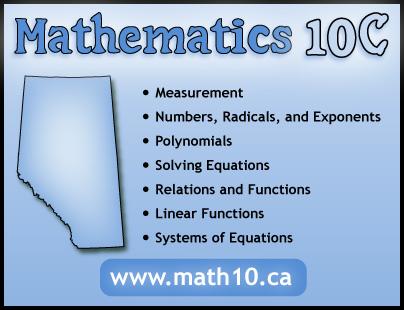 Math 10C